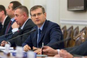Украинцам предлагают выбрать логотип заявки на проведение Олимпиады-2022