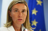 Могерини призвала ЕС продолжать давить на Москву