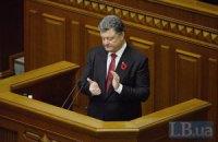 Порошенко готує послання до Верховної Ради