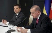 Украина и Турция определили шаги, которые будут предшествовать подписанию Соглашения о свободной торговле