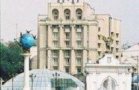 Отель в центре Киева пытались захватить не рейдеры, а экс-директор