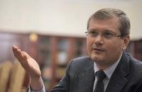 Вилкул: 55 школ подготовят к подключению 4G сети