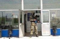 Захвачен горотдел милиции в Константиновке (обновлено)