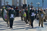 """У госпіталі помер поранений боєць батальйону """"ОУН"""""""