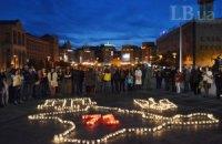 У Києві вшанували пам'ять загиблих під час депортації кримських татар