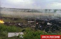 """Прокуроры по делу MH17 установили """"интересных следствию лиц"""""""