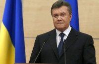 Суд перенес рассмотрение дела Януковича о госизмене на 14 февраля