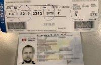 """Аліментник накинувся на прикордонників у """"Борисполі"""" через відмову випустити його в Дубай"""