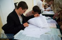БПП і НФ домовилися про єдиних кандидатів проти 11 одіозних мажоритарників