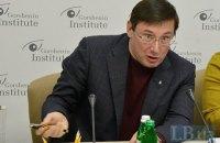 Луценко анонсував внесення кандидатури нового прем'єра в середу