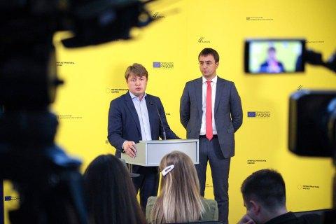 У Зеленского сообщили о резком снижении поставок дизтоплива из России