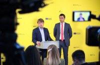 У Зеленського повідомили про різке зниження постачань дизпалива з Росії