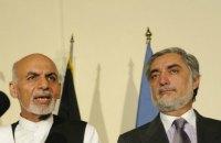 Президент Афганистана заключил соглашение с главным оппонентом