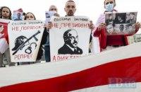 В Киеве провели акцию в поддержку арестованных в Беларуси подростков