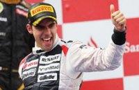 Формула-1: Мальдонадо доволен прогрессом команды