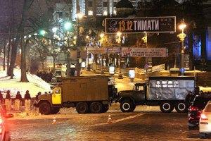 Милиция заблокировала улицу Грушевского в Киеве