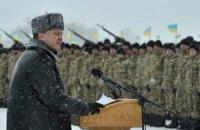 Порошенко: Україна втратила у війні на Донбасі понад 7000 осіб