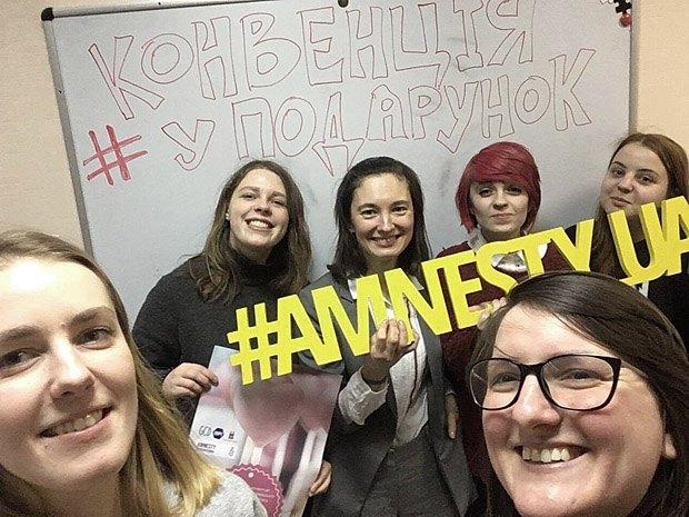 Представники Amnesty International Ukraine підтримали прийняття Стамбульської конвенції