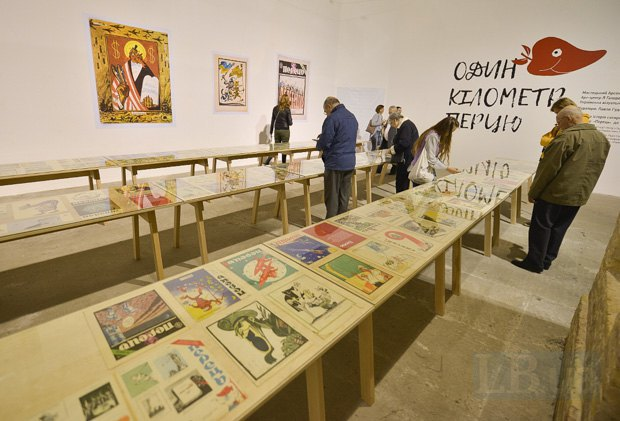 УКиєві стартував «Книжковий Арсенал»