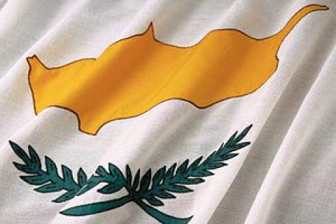 Кипр планирует лишить гражданства 26 человек, получивших его в обмен на инвестиции