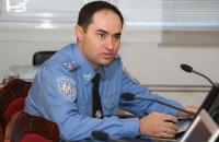 ОАСК вирішив прибрати зі списку люстрованих голову міліцейського слідства часів Майдану
