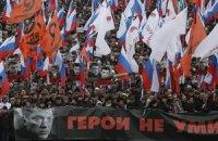 На марше памяти Немцова в Москве задержали более 50 человек