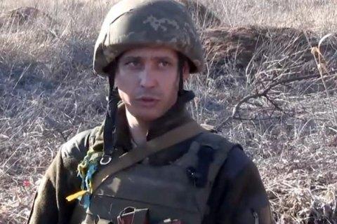 От полученных на Донбассе ранений скончался украинский военный Вячеслав Кубрак