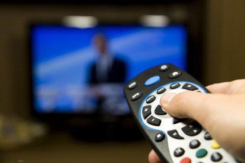 """QTV переформатують у дорослий розважальний телеканал """"Оце"""""""