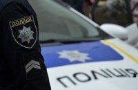 Группа неизвестных блокировала работу подразделения Нацполиции в Киеве