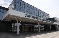 """В аэропорту """"Запорожье"""" построили новый терминал"""
