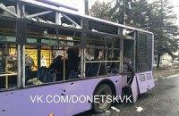 ДонОДА: на зупинці в Донецьку загинули вісім осіб