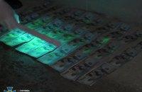 СБУ спіймала на хабарі керівника Івано-Франківського обласного бюро судово-медичної експертизи