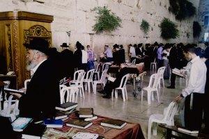 В Иерусалиме у Стены плача застрелили еврея