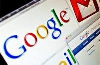 У Китаї заблокували Gmail