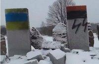 МИД Польши требует расследовать разрушение памятника в Гуте Пеняцкой