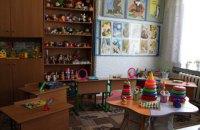 Киев поднял плату за питание в детских садах