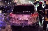 Засновнику dtp.kiev.ua спалили автомобіль