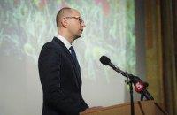 Яценюк придумал должность вице-премьера по реабилитации бойцов АТО