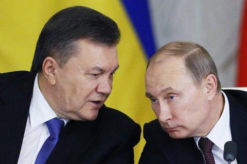 ГПУ запросила у РФ переписку Януковича с Путиным