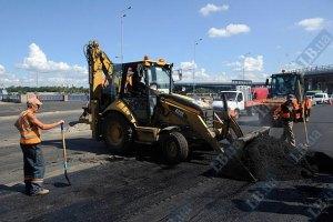 Нова дорога Київ-Дніпропетровськ обійдеться у 23 млрд грн