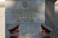 Минобороны: ночью планируется захват воинских частей в Крыму