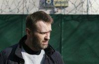 Тюремна служба попросила замінити умовний термін Навального на реальний