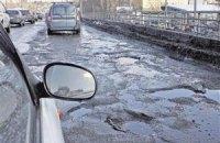 """""""Укравтодор"""" обіцяє залатати всі ями на дорогах до липня"""