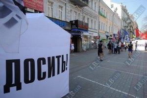БЮТ напомнил, что на Крещатике не митинг, а прием граждан