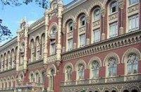 Рада увеличила срок полномочий председателя НБУ