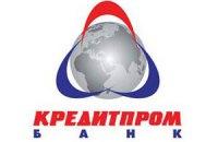 Суд арестовал счета Кредитпромбанка