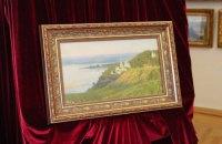 Росія повернула севастопольському музеєві картину, вкрадену з нього в 2005 році