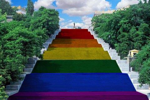 США и ЕС осудили обращение с геями в Одессе (обновлено)
