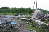 В Карелии разбился Ту-134: 44 погибших