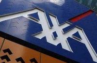 Французька АХА Group купує українського страховика